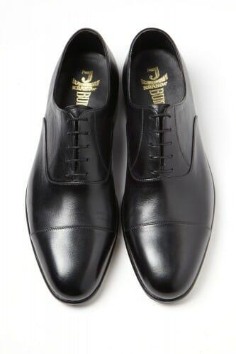 Buty ślubne. Oxfordy
